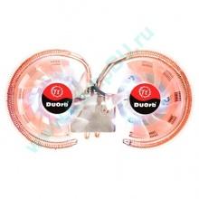 Кулер для видеокарты Thermaltake DuOrb CL-G0102 с тепловыми трубками (медный) - Авиамоторная