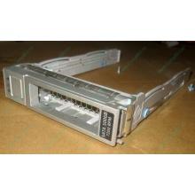 Салазки Sun 350-1386-04 в Авиамоторной, 330-5120-04 1 для HDD (Авиамоторная)
