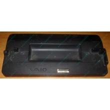 Докстанция Sony VGP-PRTX1 (для Sony VAIO TX) купить Б/У в Авиамоторной, Sony VGPPRTX1 цена БУ (Авиамоторная).