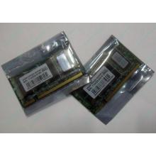 Модуль памяти для ноутбуков 256MB DDR Transcend SODIMM DDR266 (PC2100) в Авиамоторной, CL2.5 в Авиамоторной, 200-pin (Авиамоторная)