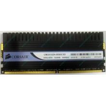 Память Б/У 1Gb DDR2 Corsair CM2X1024-8500C5D (Авиамоторная)