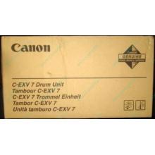 Фотобарабан Canon C-EXV 7 Drum Unit (Авиамоторная)