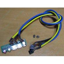 Панель передних разъемов (audio в Авиамоторной, USB в Авиамоторной, FireWire) для корпуса Chieftec (Авиамоторная)