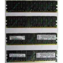 IBM 73P2871 73P2867 2Gb (2048Mb) DDR2 ECC Reg memory (Авиамоторная)