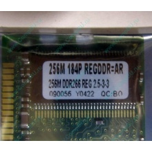 256 Mb DDR1 ECC Registered Transcend pc-2100 (266MHz) DDR266 REG 2.5-3-3 REGDDR AR (Авиамоторная)