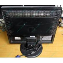 Монитор Nec LCD 190 V (царапина на экране) - Авиамоторная