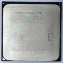 Процессор AMD Athlon II X2 250 (3.0GHz) ADX2500CK23GM socket AM3 (Авиамоторная)
