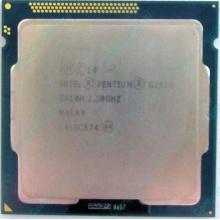 Процессор Intel Pentium G2020 (2x2.9GHz /L3 3072kb) SR10H s.1155 (Авиамоторная)