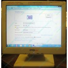"""POS-монитор 8.4"""" TFT OTEK OT84NA (Авиамоторная)"""