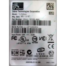 Термопринтер Zebra TLP 2844 (выломан USB разъём в Авиамоторной, COM и LPT на месте; без БП!) - Авиамоторная