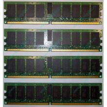 IBM OPT:30R5145 FRU:41Y2857 4Gb (4096Mb) DDR2 ECC Reg memory (Авиамоторная)