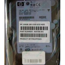 Жёсткий диск 146.8Gb HP 365695-008 404708-001 BD14689BB9 256716-B22 MAW3147NC 10000 rpm Ultra320 Wide SCSI купить в Авиамоторной, цена (Авиамоторная).