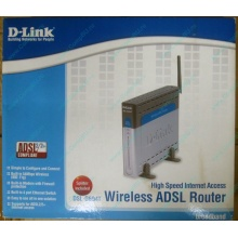 WiFi ADSL2+ роутер D-link DSL-G604T в Авиамоторной, Wi-Fi ADSL2+ маршрутизатор Dlink DSL-G604T (Авиамоторная)