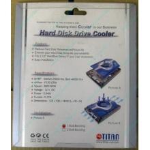 Вентилятор для винчестера Titan TTC-HD12TZ в Авиамоторной, кулер для жёсткого диска Titan TTC-HD12TZ (Авиамоторная)